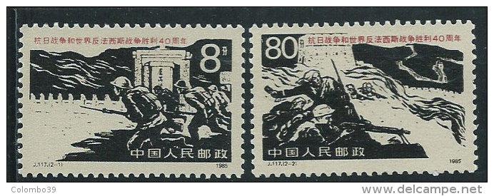 Cina Nuovo** 1985 - Mi.2029/30 - 1949 - ... Repubblica Popolare