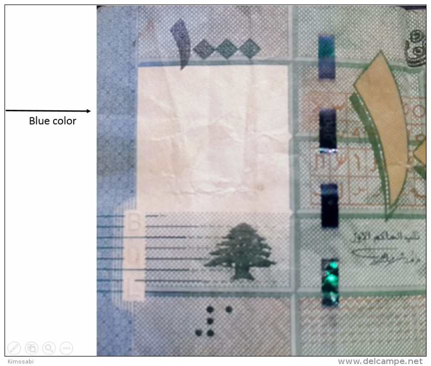 Lebanon Liban 1000LL 2012 Circulated With Color Variation Blue On Edges Instead Of Green - Liban