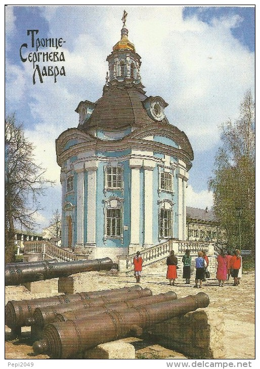 Z837 - POSTAL -  TRINITY - ST. SERGIY LAVRA - THE SMOLENSK CHURCH - Sin Clasificación