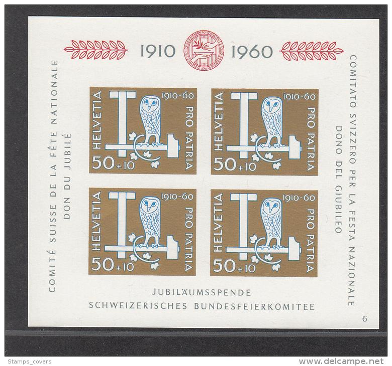 SWISTERLAND MNH** MICHEL BL 17 PRO PATRIA - Blocks & Sheetlets & Panes