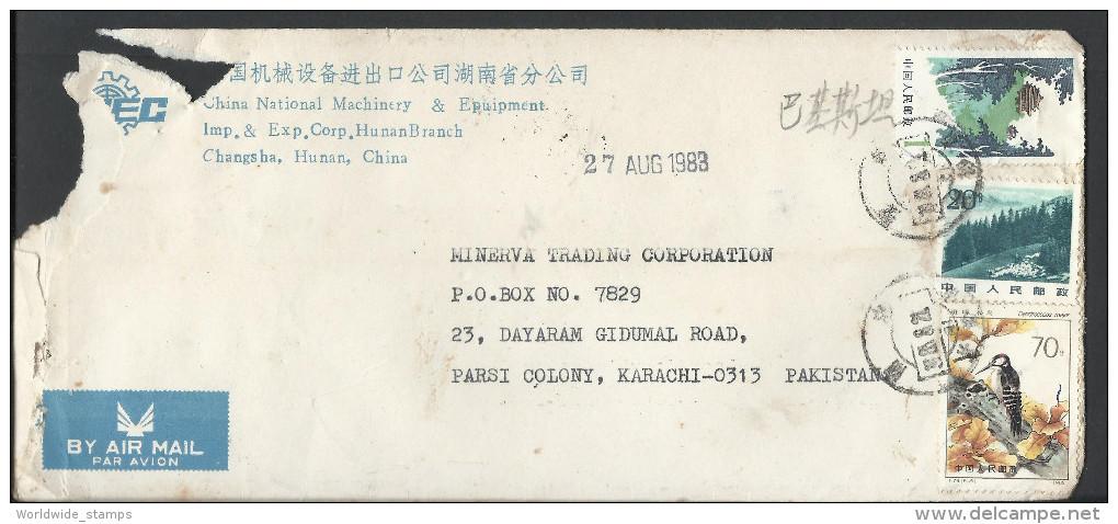 China Airmail 1981 Mt.Tian 20 分 Landscapes Definitive 1982 Bird 70分 Postal History Cover - 1949 - ... République Populaire