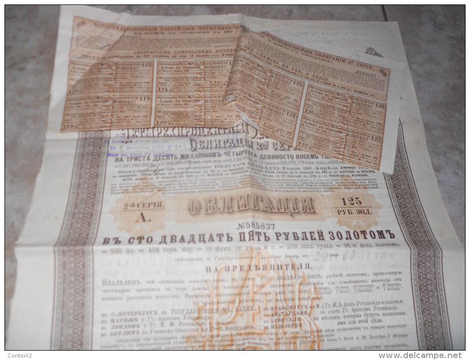 ACTION TITRE RUSSE RUSSIA RAILROAD  OBLIGATION CHEMIN DE FER - Chemin De Fer & Tramway