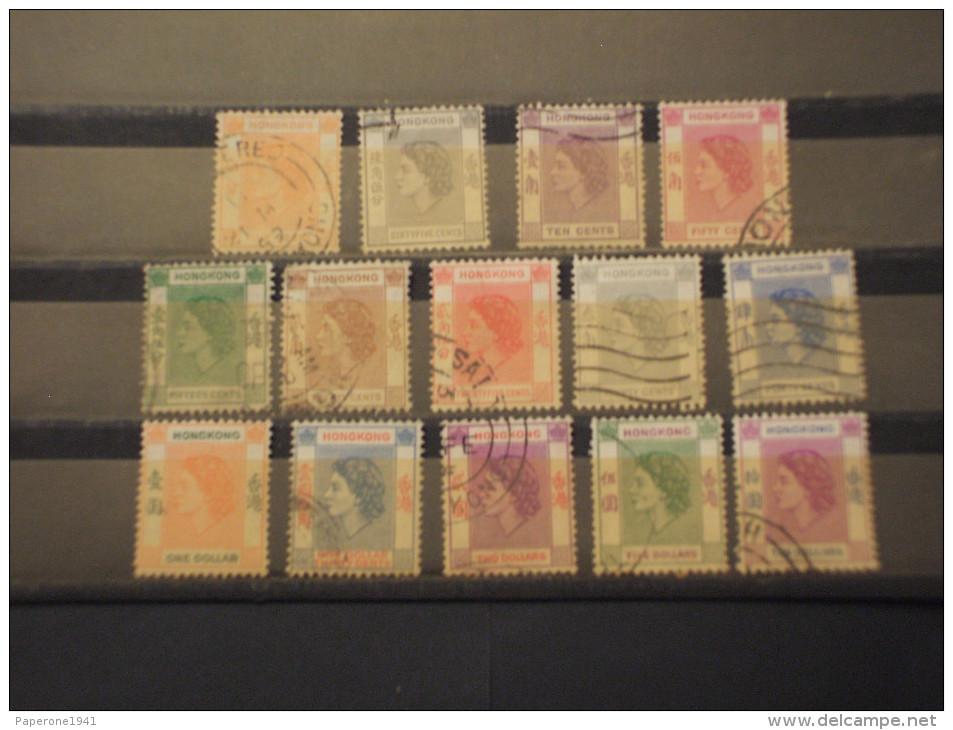 HONG KONG - 1954/60 ELISABETTA 14 Valori - TIMBRATI/USED - Hong Kong (...-1997)