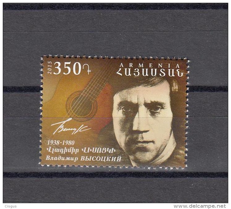 Armenia Armenien 2015 Mi. Memory Of Vladimir Vysotsky - Arménie