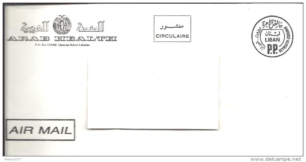 LIBAN --- Enveloppe -- ARAB HEALTH - Lebanon