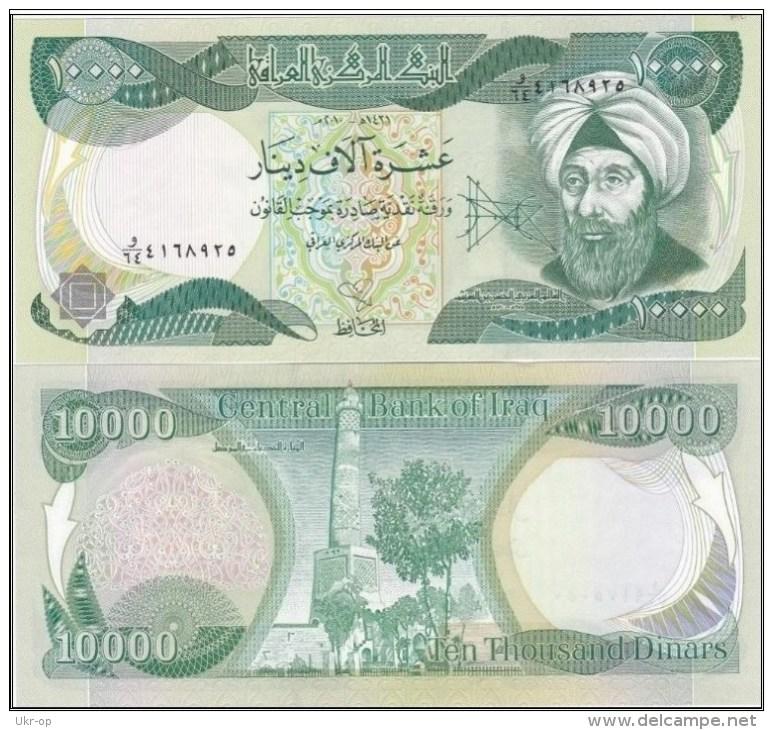 Iraq - 10000 Dinars 2010 AUNC / UNC Ukr-OP - Iraq