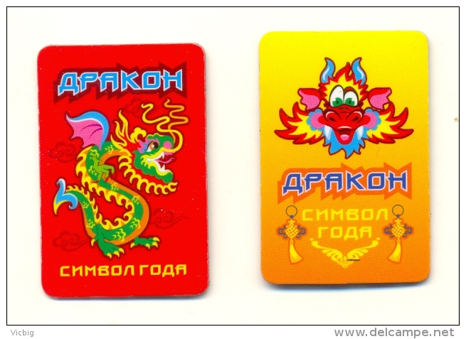 Russia New Year Of The Dragon 2 Pcs - Magnets