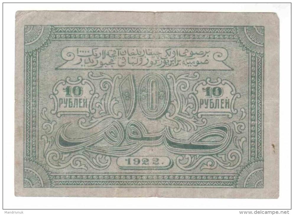 Russia // Bukhara 10 Rubles - Russie