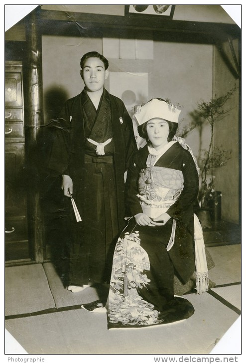 USA Hawai Honolulu Couple Mode Traditionelle Japonaise Ancienne Photo 1948 - Anonymous Persons