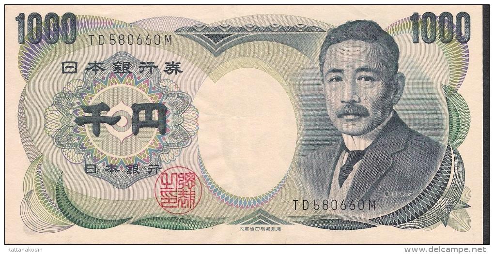 JAPAN  P197b  1000  YEN   1984   Letter TD   AUNC - Japan