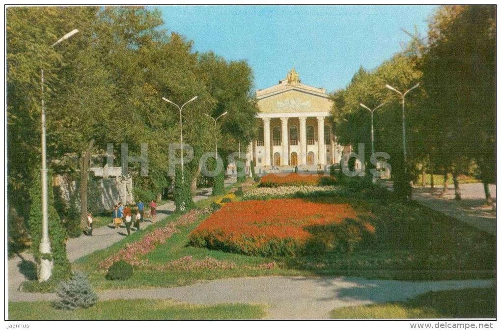 Theatre Square - Bishkek - Frunze - Kyrgystan USSR - Unused - Kirghizistan