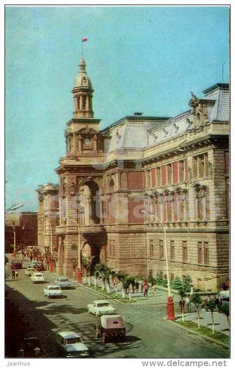 City Hall (Baksovet) Building - Baku - 1976 - Azerbaijan USSR - Unused - Azerbaïjan