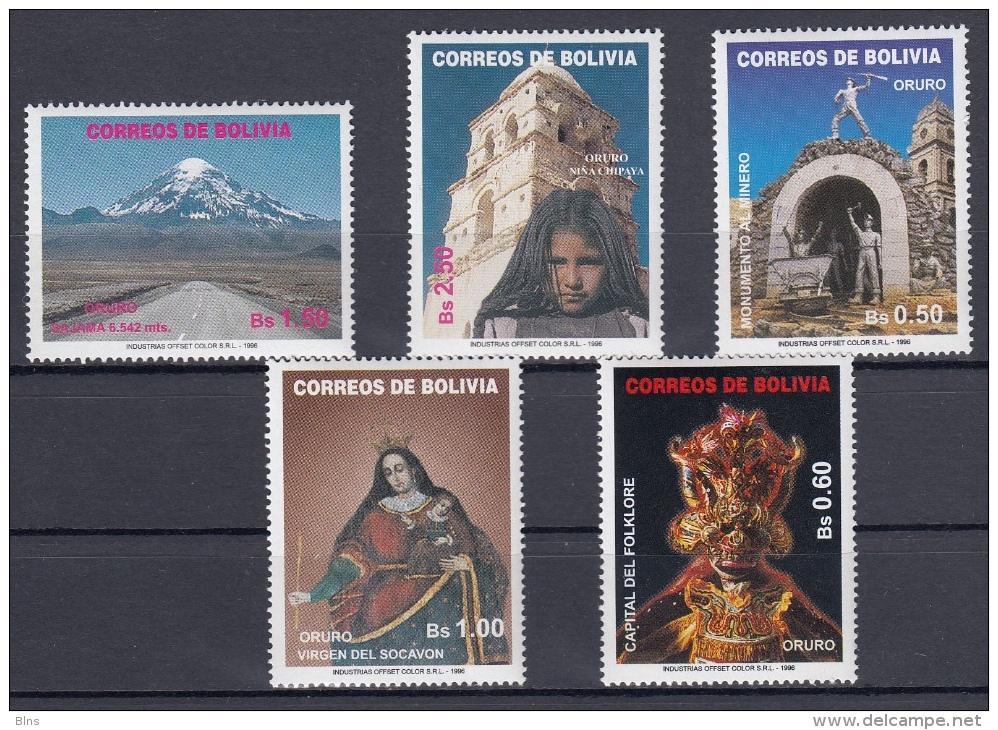 Lot 5 Stamps 1996 **/MNH - Bolivie