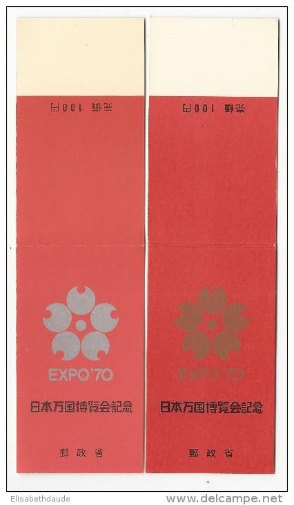 JAPAN - 1970 - 2 CARNETS EXPO OSAKA - YVERT N°978/980 ** - Blocks & Sheetlets