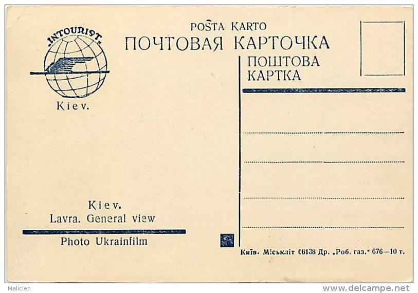 - Pays Divers - Ref- F827 - Ukraine - Kiev - Lavra - General View - Carte Bon Etat - - Ukraine