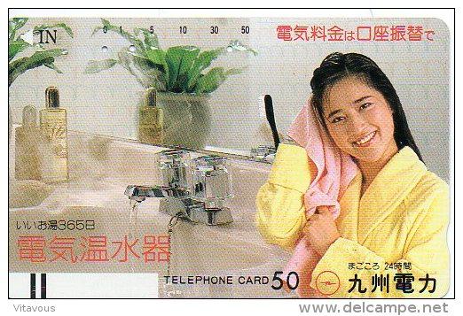 Cosmétique Cosmetics Femme Girl  Télécarte Phonecard B 322 - Parfum