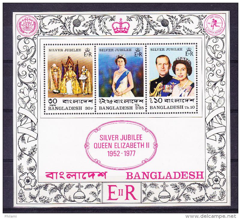 BANGLADESH, Y&T BF 2 ** MNH, SILVER JUBILEE. (6N281) - Bangladesh