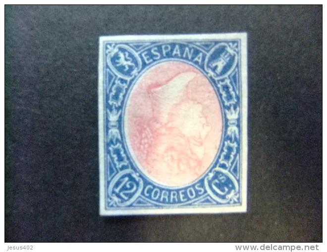 España Spain 1865 ISABEL II Edifil 70 E Marco Invertido Yvert 67 A Sin Goma MUY Muy RARO Cert.GRAUS Ver Fotos - Nuevos