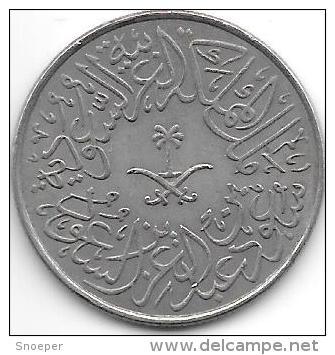 *saudi Arabia 2 Ghirsh AH 1379  Km 41  Xf+ - Arabie Saoudite