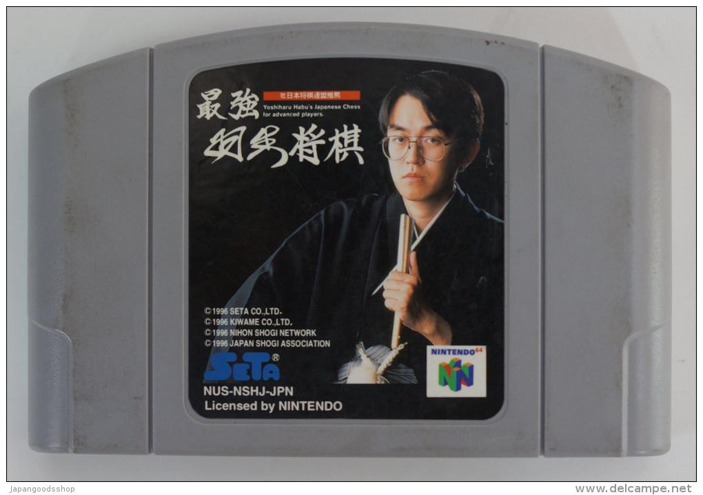 N64 Japanese : Saikyou Habu Shogi NUS-NSHJ-JPN - Nintendo 64
