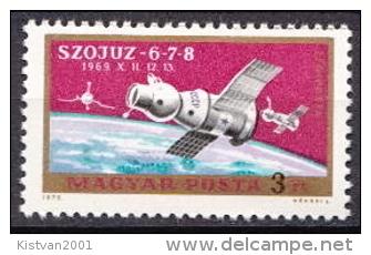 Hungary MNH Stamp - Space