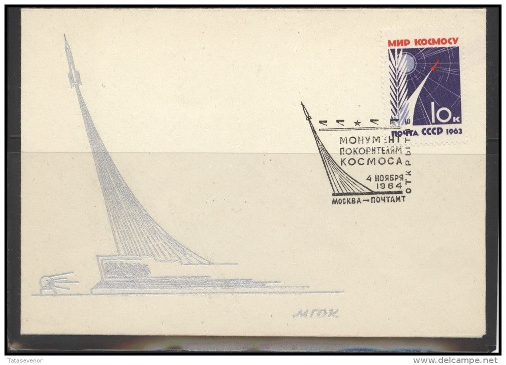 RUSSIA USSR Club Cover Special Cancellation USSR Se SPEC 1345 Space Monument To Cosmonauts - 1923-1991 USSR