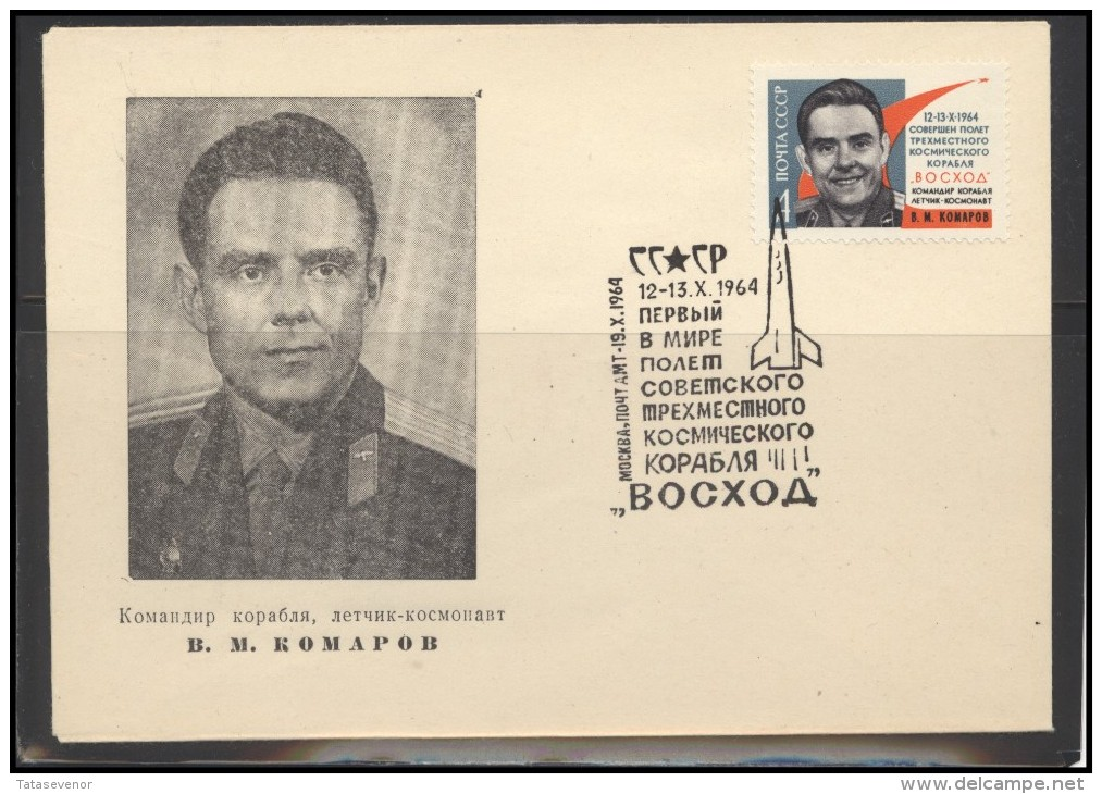 RUSSIA USSR Special Cancellation USSR Se SPEC 1337a Space VOSKHOD Komarov - 1923-1991 USSR