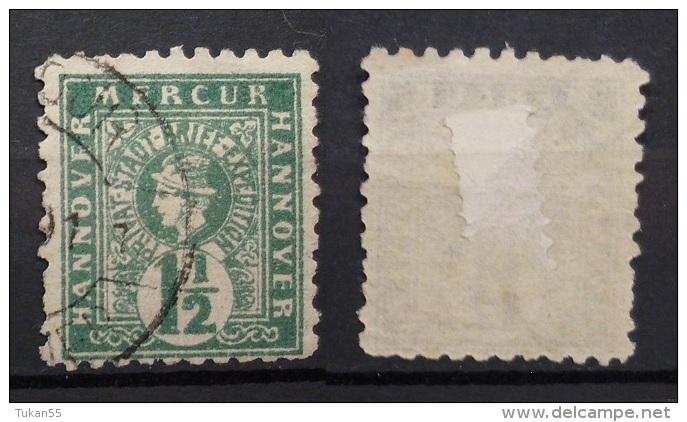 Dt.Reich Privat Stadtpost Hannover 1891 Merkur Abart! Gestempelt     (A267) - Private