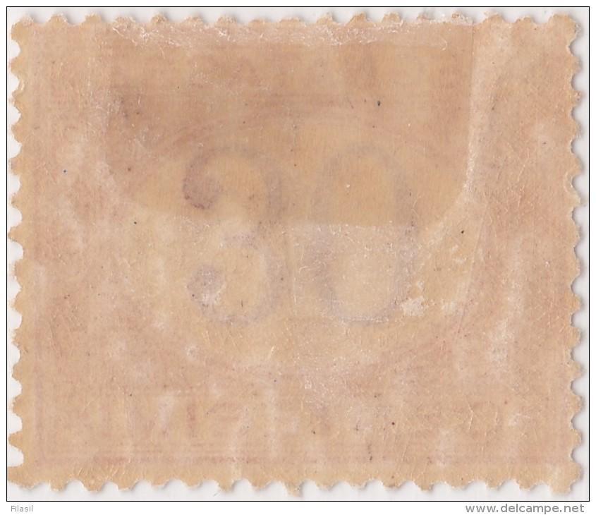 SI53D Italia Italy Segnatasse Regno Emesso Il 1870  30 C. MLH Ocra Cifra Entro Un Ovale CAPOVOLTA - 1878-00 Umberto I