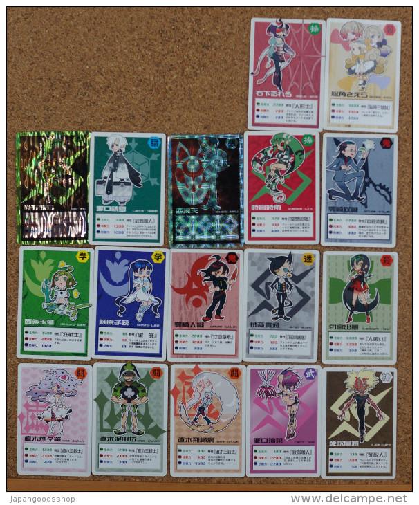 Reisaki Ichizoku No Ningen Colosseum : 17 Japanese Trading Cards - Trading Cards