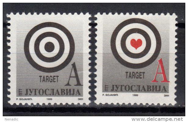 Yugoslavia,Target 1999.,MNH - 1992-2003 République Fédérale De Yougoslavie