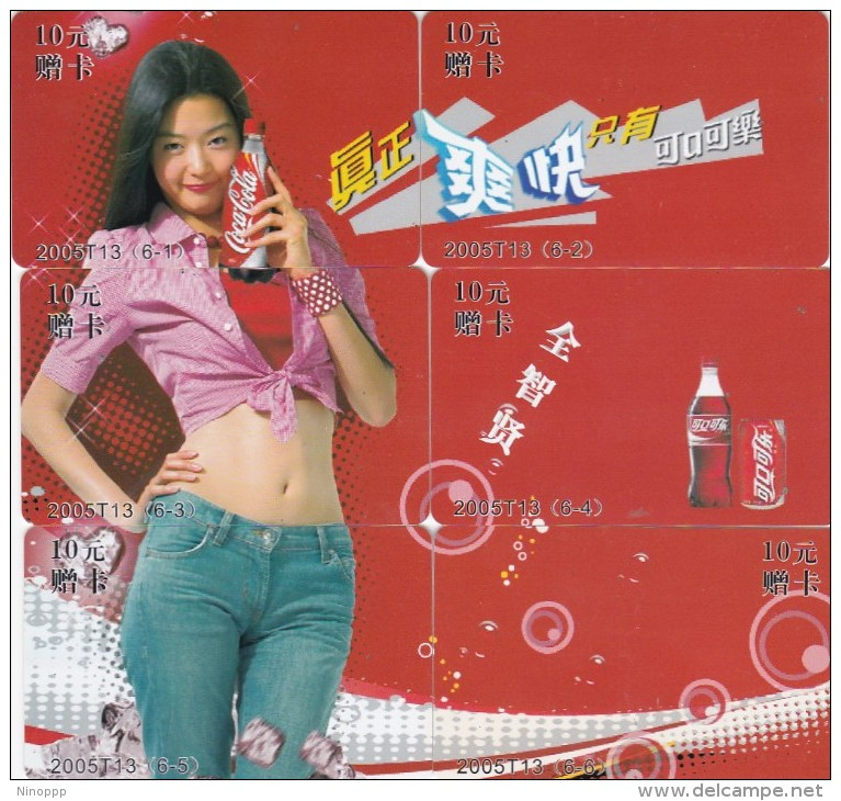 China 2005 Coca Cola Phonecards Serie T13 Used - China