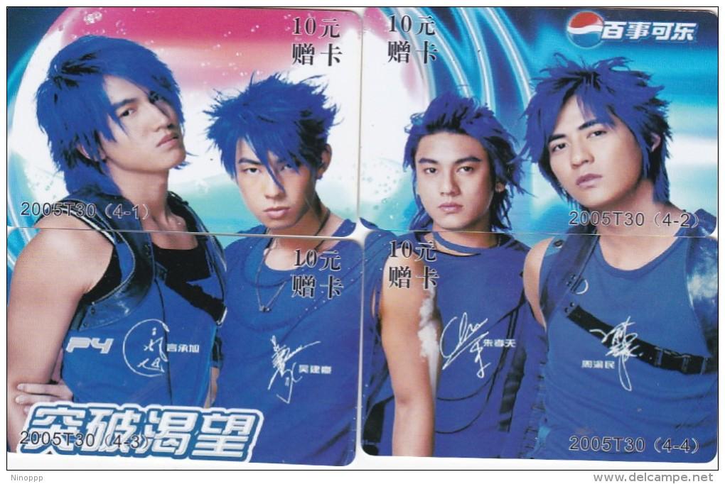 China 2005 Pepsi Phonecards Serie T30 Used - China