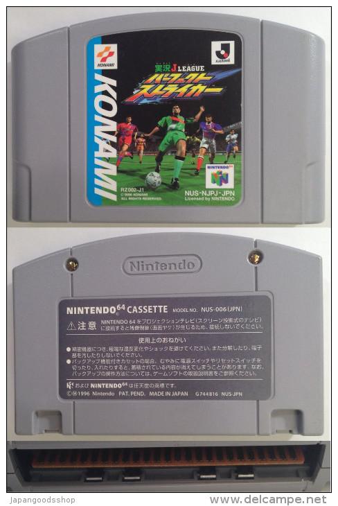 N64 Japanese : Jikkyou J.League Perfect Striker  NUS-NJPJ-JPN   RZ002-J1 - Nintendo 64