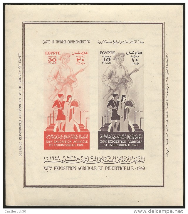 E)1949 EGYPT, PROTECTION OF INDUSTRY AND AGRICULTURE, 16TH AGRICULTURAL & INDUSTRIAL EXPO., CAIRO, IMPERFORATED S/S OF 2 - Egypt