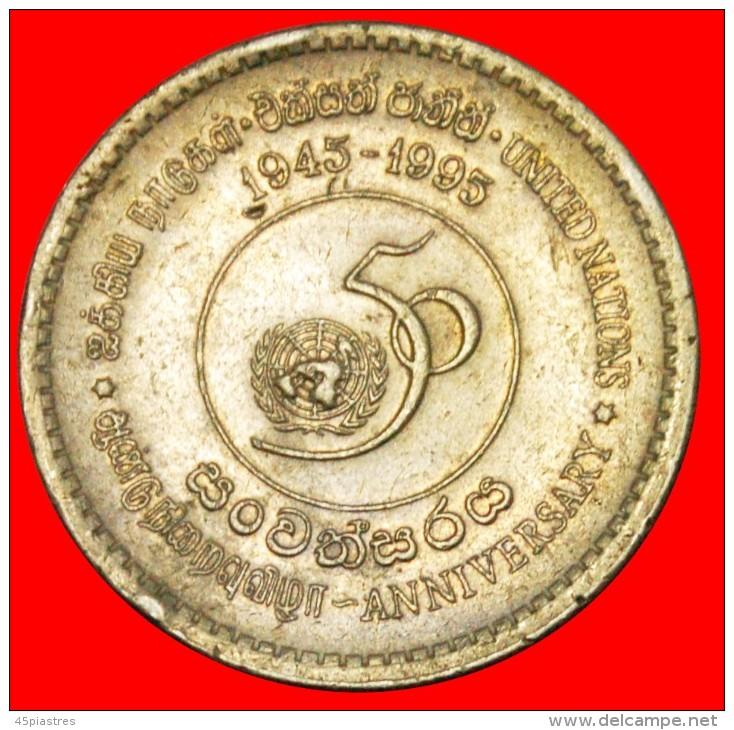 § UN LOGO: SRI LANKA  ★ 5 RUPEES 1945-1995! LOW START★NO RESERVE! - Sri Lanka