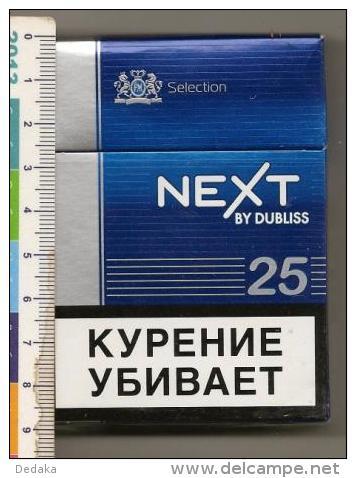 An Empty Box Of Cigarettes NEXT, Krasnodar - Russia, 2015 - Empty Cigarettes Boxes