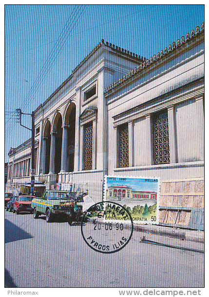 D22220 CARTE MAXIMUM CARD 1990 GREECE - PYRGOS ANCIENT MARKET CP ORIGINAL - Architecture