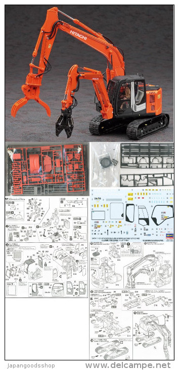 Astaco Neo Hitachi Double Arm Working Machine 1/35 ( Hasegawa ) - Other