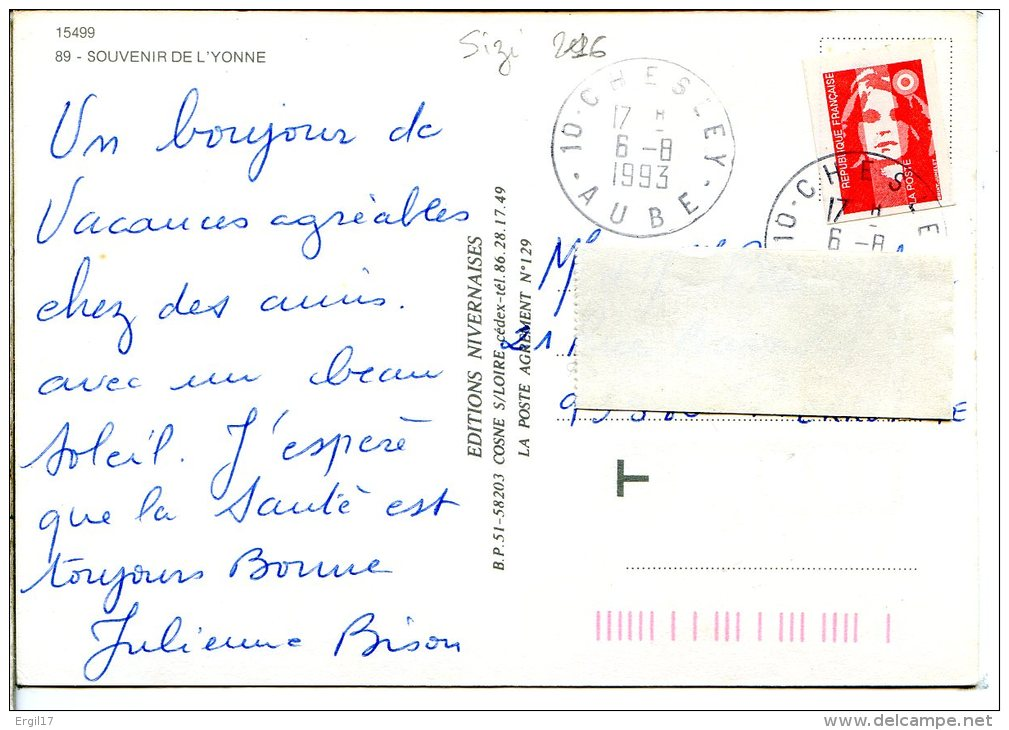 Escargot - Souvenir - Faites Comme Moi, Flanez Dans L'Yonne - France