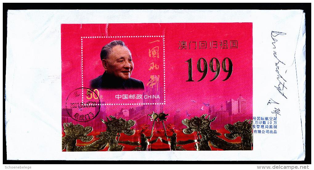 A3744) PR China R-Brief Von Beijing 05.05.2001 Nach Deutschland Mit Mi.Block 91 - 1949 - ... République Populaire