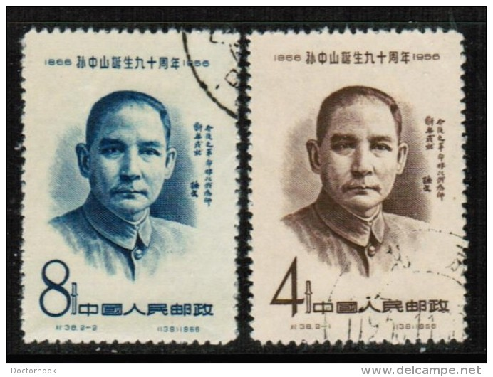 PEOPLES REPUBLIC Of CHINA  Scott # 304-5 VF USED - 1949 - ... People's Republic