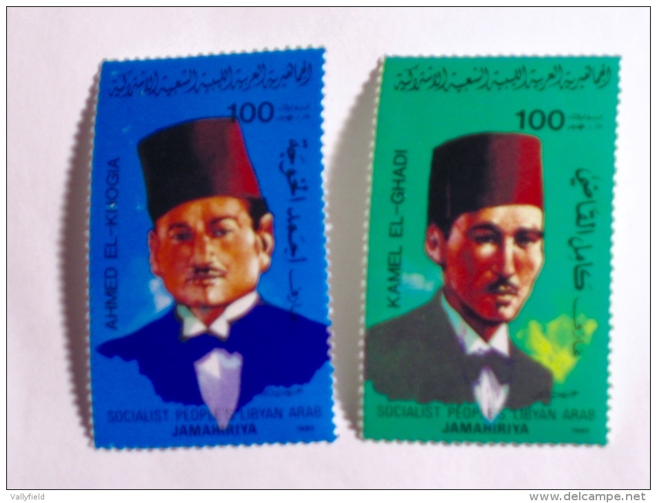 LIBYE / LIBYA  1985  LOT# 9 - Libye