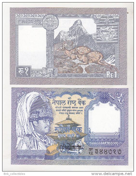 Nepal 1 Rupee (1991) Uncirculated - Nepal