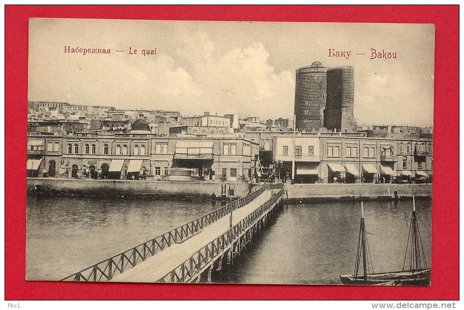 CPA: Azerbaidjan - Bakou - Le Quai - Azerbaïjan