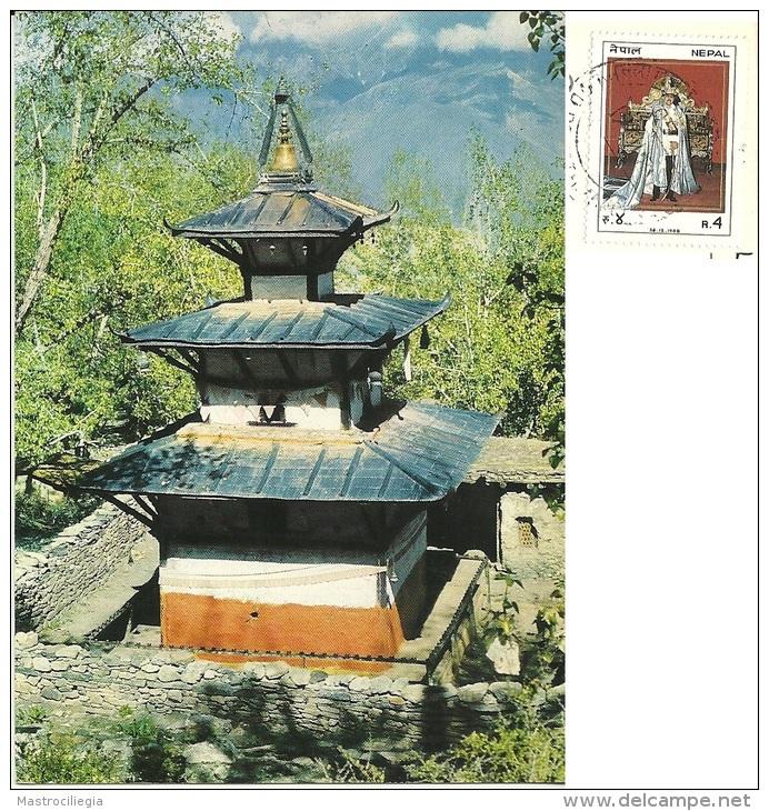 NEPAL  Muktinath Temple  Nice Stamp - Nepal
