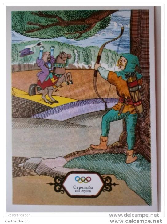OLYMPICS ORIGIN - OLD USSR Postcard -1976 - ARCHERY - Tir à L'Arc