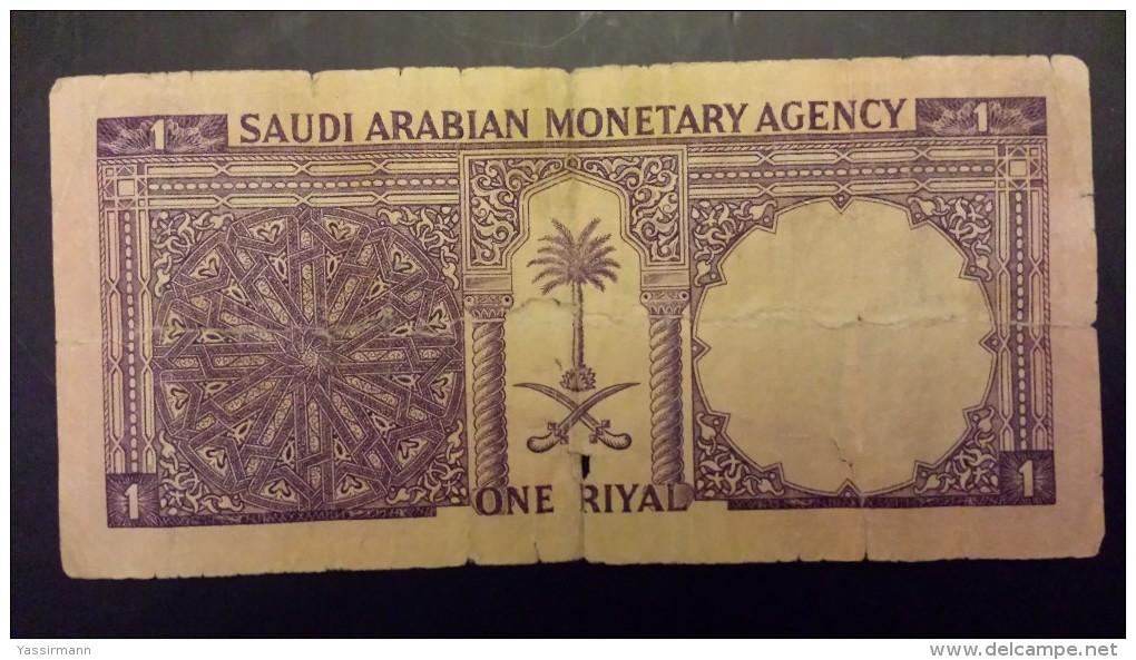 1 Riyal - Arabie Saoudite
