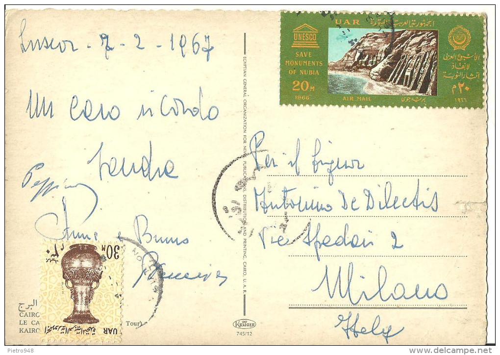 """Cairo (Egitto) Hotel Elborg, Thematic Stamp 1966 Unesco """"Save Monuments Of Nubia"""" - Posta Aerea"""