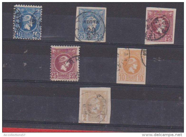 Grèce / Lot De Timbres / Petit Hermès - 1886-1901 Hermes, Klein